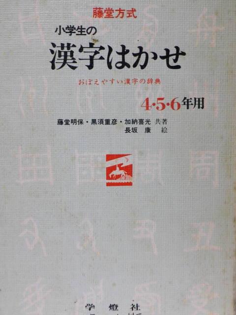 IMGP1416.JPG